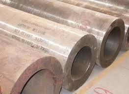 tubes acier rond